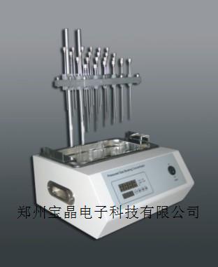 供应郑州宝晶YSC-12氮吹仪|12孔水浴氮吹仪|氮吹仪厂家|氮吹浓缩仪|水浴氮吹仪价格