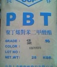 供应PBT 1100-600s注塑级原料粒子