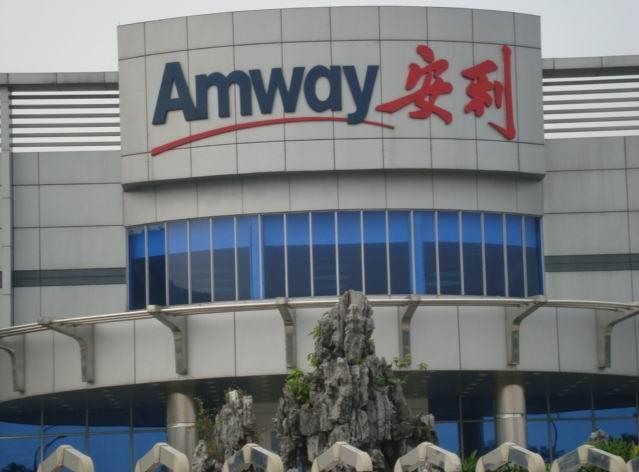 东莞长安安利公司长安安利专卖店地址电话长安安利产品送货热线