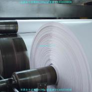 FSC环保湿强150克染色白牛皮纸图片
