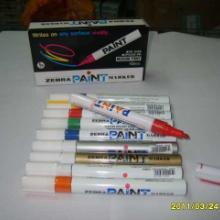 供应斑马漆油笔斑马油漆笔代理zebra油漆笔全国批发