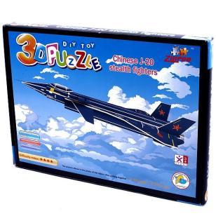 3d立体拼图飞机图片