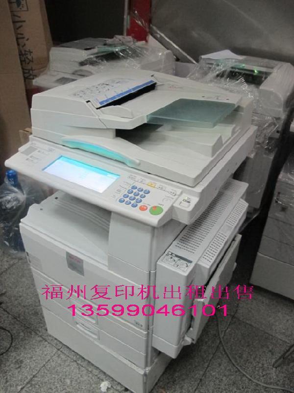 供应福州理光复印机出租出售