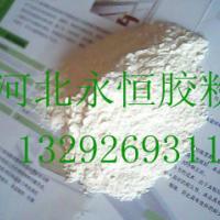 供应粘结砂浆胶粉/粘结岩棉板砂浆胶粉