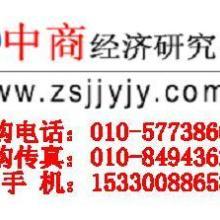 2012-2016年中国高压电瓷市场深度研究及投资发展趋势预测报告批发