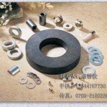 供应文胸磁铁,文胸磁铁价格,文胸磁铁厂家