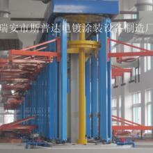 供应福清垂直升降电镀线电镀设备