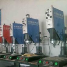 供应天津市塑料转盘焊接机设备