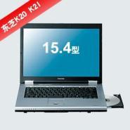 供应东芝K20K21酷睿2双核二手笔记本电