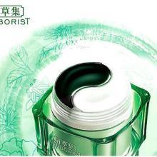芝蔓海藻保湿卸妆露深层保湿抗皱化妆品临清市芝蔓化妆品公司批发