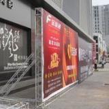 杭州庆典开业活动策划,杭州周年庆典策划公司,杭州活动庆典公司