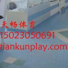 供应重庆大渡口区办公室PVC地板,重庆PVC地板批发商,重庆哪里有便宜的PVC地板厂家?批发