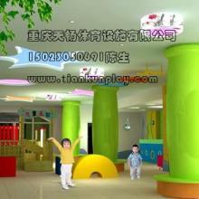 供应巫山县幼儿园木质桌椅,大型塑料玩具,儿童摇马,重庆幼教玩具生产厂家图片