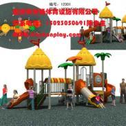 重庆房地产采购儿童游乐玩具图片