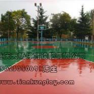 合川区网球场场地制作图片