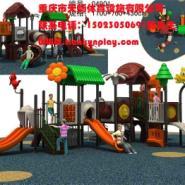 达州市儿童游乐设备图片