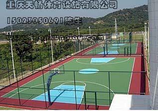 供应北碚区羽毛球场施工※合川区塑胶篮场施工※ 重庆网球场施工报价