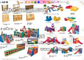 重庆幼儿园玩具课桌椅图片