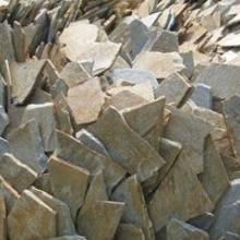 供应重庆天然文化石供应商,重庆天然文化石厂家电话批发