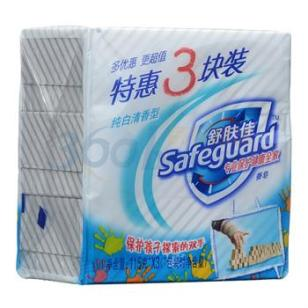 牙膏香皂厂家批发电话图片