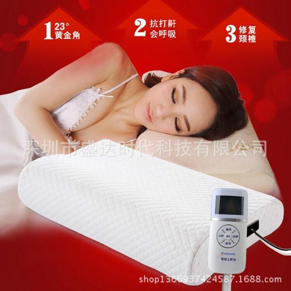 供应枕头/抗鼾枕/颈椎/腰椎/止鼾器/记忆枕