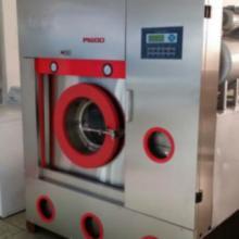 供应全自动全封闭干洗机全国热销,中国驰名品牌干洗机销售
