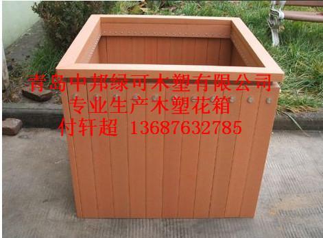 供应青岛城阳木塑花箱生产厂