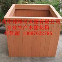 供应厂家加工订做塑木花箱防腐防霉