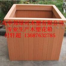 供应厂家加工订做塑木花箱防腐防霉批发