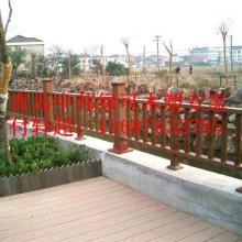 供应青岛城阳木塑护栏生产加工安装