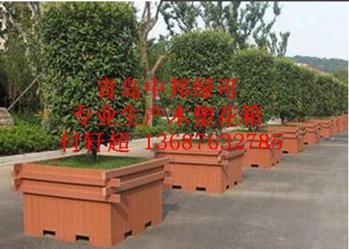 供应青岛黄岛开发区木塑花箱价格