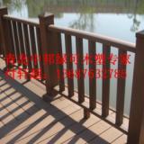 供应青岛中邦绿可木塑护栏批发直销报价青岛中邦绿可木塑护栏优质供货商