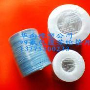四氟包覆芳纶垫片图片