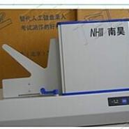 测评专用光标阅读机南昊厂家直销图片