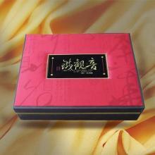 供应广东哪有铁观音茶叶盒?