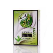 供应芦荟植物染发剂