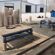 路缘石/路牙石生产机,山东济南路牙石生产机器,路牙石机器图片