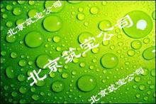 供应有机硅防水剂道康宁6683图片