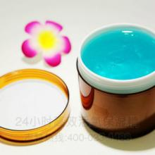 广州化妆品原料批发镇静美白除纹补水按摩膏OEM吉雅图片