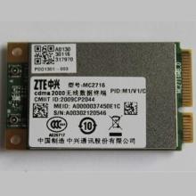 供应中兴电信3G通讯模块MC2716