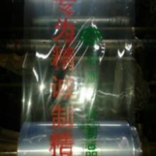 供应PVC薄膜收缩袋深圳供应商