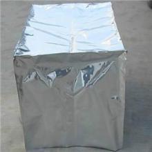 供应重庆抽真空包装袋-编织立体袋批发