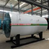供应2吨燃气锅炉-燃油燃气锅炉