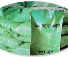 供应氨基磺酸胍,氨基磺酸、氨基磺酸钠批发