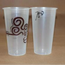 供应舞茶道订做LOGO、注塑咖啡杯、贡茶杯子印刷厂家图片