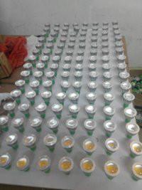供应LED灯杯系列图片