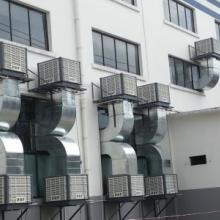 供应节能变频水冷空调机 负压风机 环保空调 养殖场负压抽风机 钢结构厂房通风 超市水冷空调安装 车间排热排尘图片