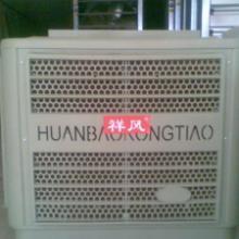 供应水帘降温原理-湿帘如何降温环保空调水帘降温原理