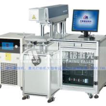 YAG-75DP半导体激光打标机