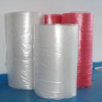 供应南京PE塑料袋厂家—南京PE袋生产商—南京PE袋批发市场